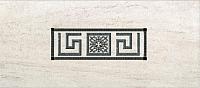 Декоративная плитка PiezaRosa Шампань 1 334861 (450x200, бежевый) -