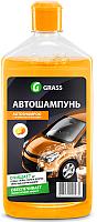 Автошампунь Grass Универсал Апельсин 111100-1 (1л) -