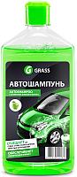 Автошампунь Grass Универсал Яблоко 111100-2 (1л) -