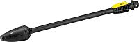 Аксессуар для минимойки Karcher 145 Full Control (2.642-728.0) -