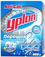 Средство от накипи для стиральных машин Yplon Anticalc Powder (950г) -