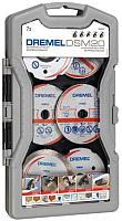 Набор отрезных дисков Dremel DSM705 (2.615.S70.5JA) -