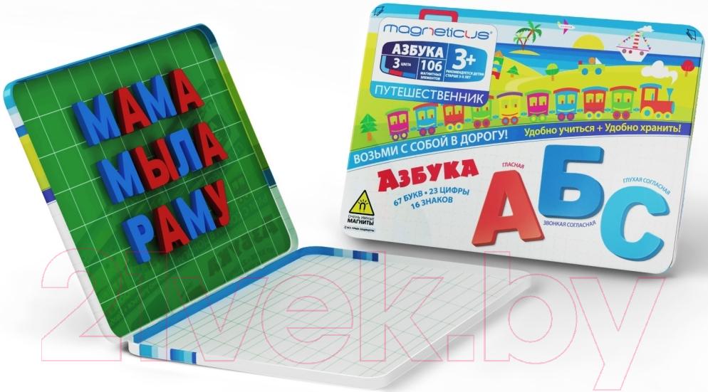 Купить Развивающая игрушка Magneticus, Магнитная азбука с заданиями / MA-084, Россия