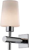 Бра Odeon Light Batto 2149/1W -