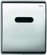 Кнопка для инсталляции TECE Planus Urinal 9242351 -