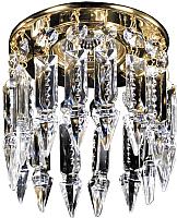 Точечный светильник ArtGlass Spot 01 -