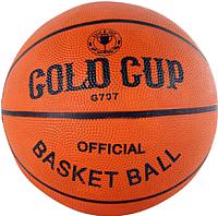 Баскетбольный мяч Gold Cup G707 -