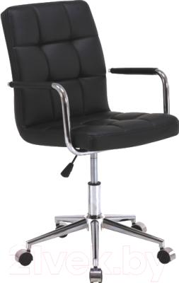 Кресло офисное Signal Q-022 (черный)