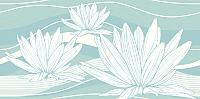 Декоративная плитка AltaCera Fluence DW9FLC06 (250x500) -