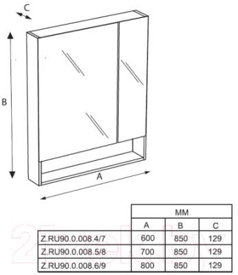 Шкаф с зеркалом для ванной Roca The Gap 60 (ZRU9302698)