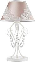 Прикроватная лампа Maytoni Lucy ARM042-11-W -