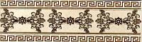 Бордюр PiezaRosa Адамас 270161 (75x250, золото ) -