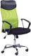 Кресло офисное Halmar Vire (зеленый) -