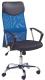 Кресло офисное Halmar Vire (синий) -