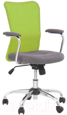 Кресло офисное Halmar Andy (серый/зеленый)