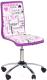 Кресло детское Halmar Fun 7 (фиолетовый) -