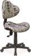 Кресло детское Signal Q-G2 (черно-белый, рисунок) -