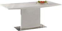 Обеденный стол Halmar Elias (белый) -