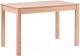 Обеденный стол Halmar Ksawery (дуб сонома) -