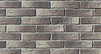 Декоративный камень Royal Legend Шамбор 09-280 (200x50x04-07) -