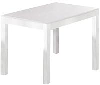 Обеденный стол Halmar Maurycy (белый) -