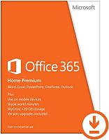 Пакет офисных программ Microsoft Office 365 Home 32/64 (6GQ-00084) -