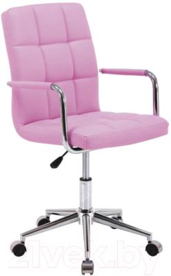 Кресло офисное Signal Q-022 (розовый)