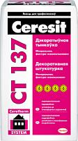 Штукатурка Ceresit CT 137 Фактура