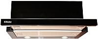Вытяжка телескопическая Backer TH60L-2F200-BG -