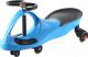Бибикар Bradex DE 0045 (синий) -