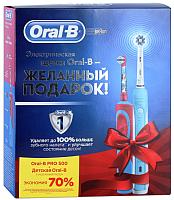 Электрическая зубная щетка Braun Oral-B Pro 500/D16.513U + Stages Power Frozen D12.513K (81603345) -