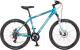 Велосипед Stinger Reload D 26AHD.RELOADD.20BL7 -