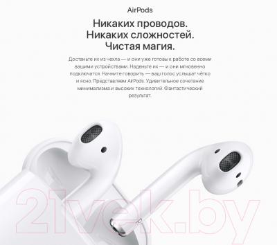 Наушники-гарнитура Apple AirPods /  MMEF2