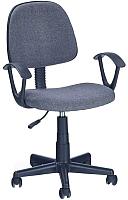 Кресло детское Halmar Darian Bis (серый) -