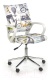 Кресло офисное Halmar Ibis Paris -