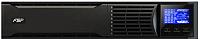 ИБП FSP Knight Pro+ 3K online / PPF27A0700 -