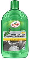Кондиционер для кожи Turtle Wax Gl Luxe Leather / FG7631/51793 (500мл) -