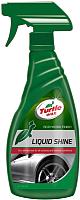 Воск для кузова Turtle Wax GL Liquid Shine CS06 EN / FG7630 (0.5л) -