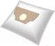 Комплект пылесборников для пылесоса Worwo ELMB 02 K -