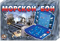 Настольная игра Десятое королевство Морской бой-2 ретро / 00993 -