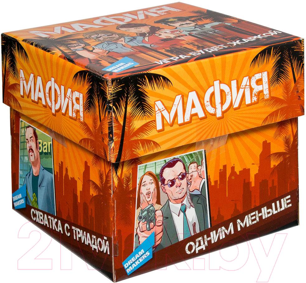 Купить Настольная игра Dream Makers, Мафия / 1312H, Китай
