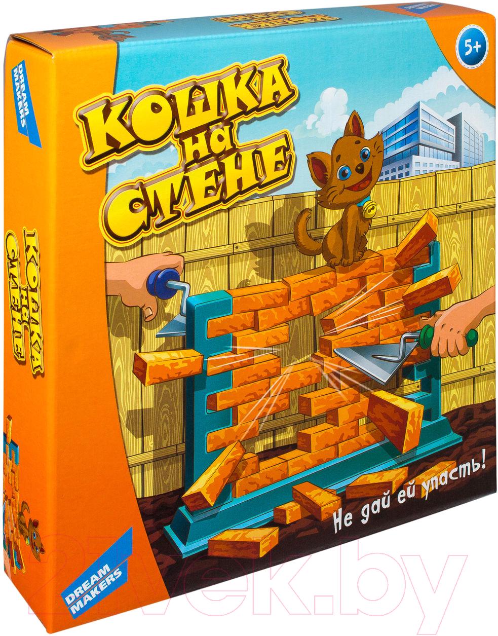 Купить Настольная игра Dream Makers, Кошка на стене / 1503H, Китай