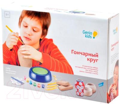 Набор для творчества Genio Kids Гончарный круг 103