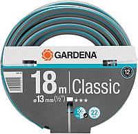 Шланг поливочный Gardena Classic 18001-20 -