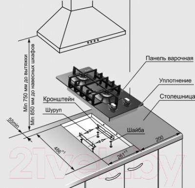 Газовая варочная панель Gefest ПВГ 2003 К12
