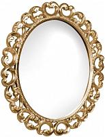 Зеркало для ванной Bliss Искушение-1 / 0459.7 (патина золото) -