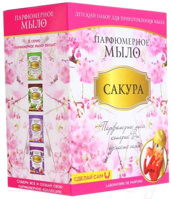 Набор для изготовления мыла КАРРАС Парфюмерное мыло. Сакура (M018)