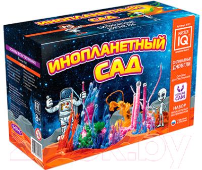 Набор для опытов КАРРАС Master IQ. Инопланетный сад (X021)