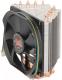 Кулер для процессора Zalman CNPS11X Performa -