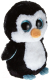Мягкая игрушка TY Beanie Boos Пингвин Waddles / 36904 -